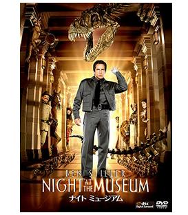 『ナイト・ミュージアム』のセオドア・ルーズベルト大統領の名台詞が、今日は妙に心に響いた件