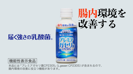 『届く強さの乳酸菌』の神谷さんのナレーション、初めて聞きました~。