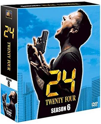 『 24 -TWENTY FOUR- シーズン6』第一話・初見感想