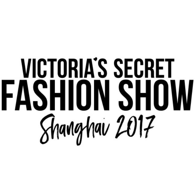 『ヴィクトリア・シークレット ファッションショー 2017』がU-NEXTで見放題配信中